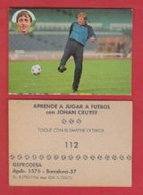 Unknown Spanish Footballer 112